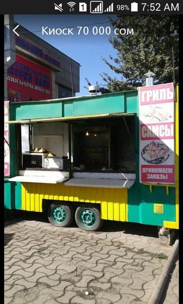 Киоск в Бишкек