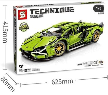 Konstruktor Lego mashin (6+) No8600 ic sayi - 1254 detal. Qiymeti -