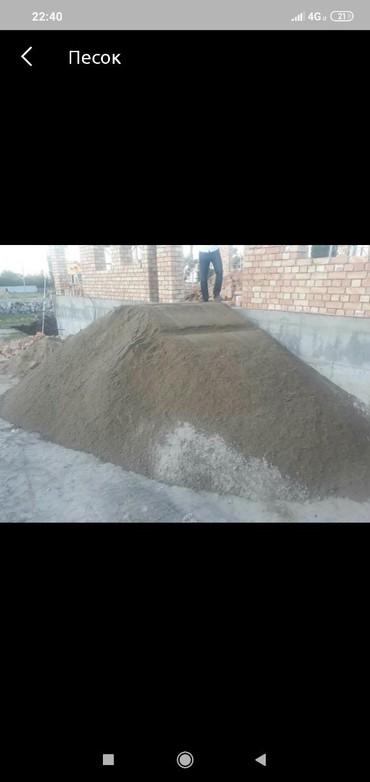 панели-мдф-для-стен-цена в Кыргызстан: Отсев чистый мытый для фундамента Отсев грязный под брусчатка Песок