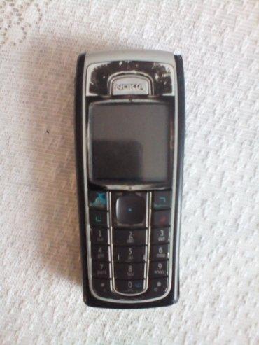 Bakı şəhərində Nokia 6230 ZAPCAST kimi satilir.Ekrani ishleyir.Hardasa boshlugu var,