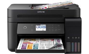 Принтеры в Бишкек: Epson L6170МФУ с фронтальными чернильными емкостями, уникальной