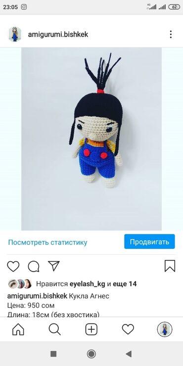 Кукла Агнес ручной работы 950