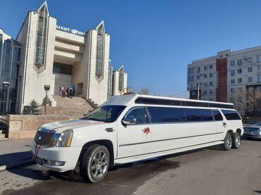 1433 объявлений: Cadillac Escalade 6.3 л. 2006 | 10000 км