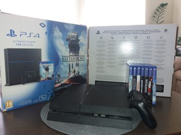 Sony PS4 1TB - Novi Sad