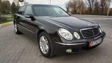 Mercedes-Benz E 320 2003 в Бишкек