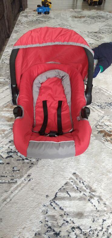 Автокресла - Кыргызстан: Автокресло- люлька для малышей 3-9кг) Необходимая вещь когда в доме