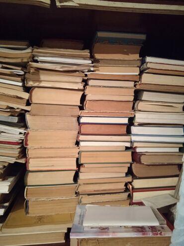 Срочно продаю школьные предметные и художественные книги,ДВД диски. От
