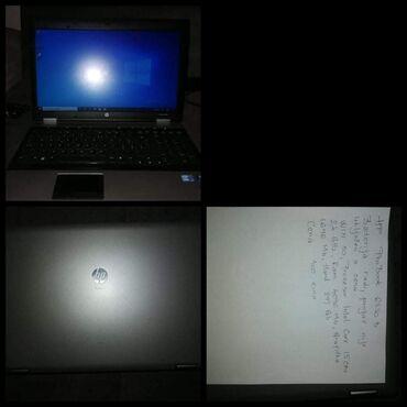 Ostali laptopovi i netbook računari   Srbija: Polovan laptop HP Probook 6550b