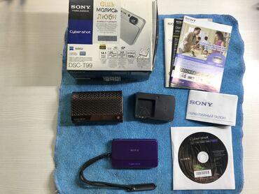 cyber shot sony в Кыргызстан: Продаю маленький компактный фотоаппарат ( по размерам чуть больше GoPr