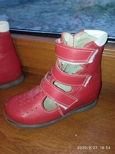 Детская обувь - Кыргызстан: Продается детский ортопедический обувь и женские балетки 39раз
