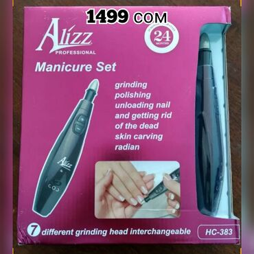 набор для ногтей в Кыргызстан: Профессиональнаый Маникюрный набор с насадками.Бесплатная доставка