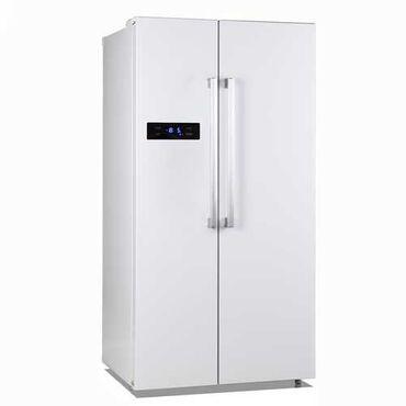 Новый Двухкамерный Белый холодильник Midea