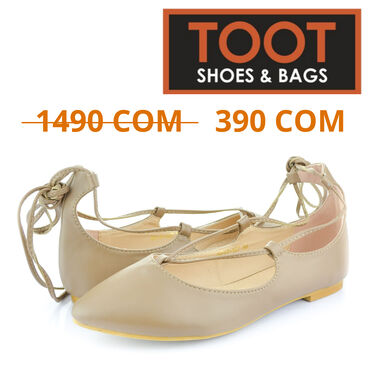 TOOT Shoes&Bags  Балетки Женские  Артикул: 083-  Цвет: Бежевый  Се