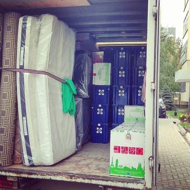 Сборного груза из китая - Кыргызстан: Переезды домашние и офисные, грузовые перевозки по Бишкеку и всему