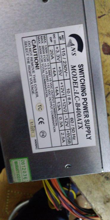 Блоки питания на слабый комп. Написано 400Вт, но реально меньше в Бишкек