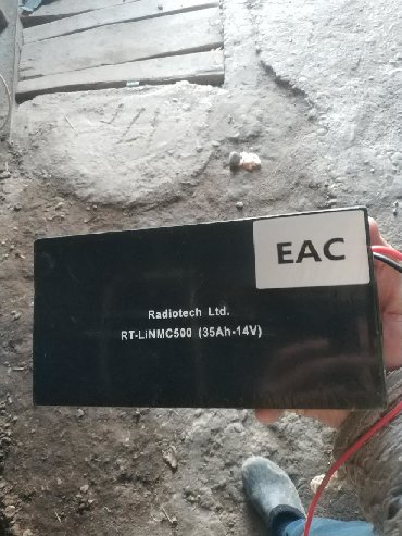 аккумуляторы для ибп 150 а ч в Кыргызстан: Литиевый аккумулятор