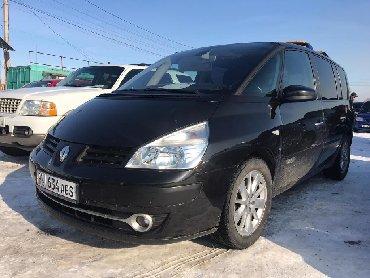 рено премиум 420 dci в Кыргызстан: Renault Espace 2008