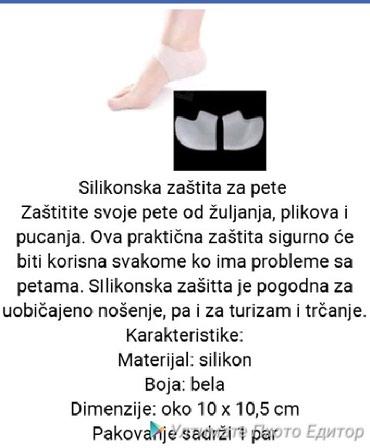 Ostalo - Zajecar