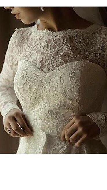 Продаю ili sdayu v arendu свадебное платье. Платье со шлейфом