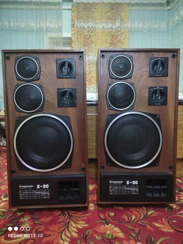 6172 объявлений: S 90 легендарная акустика! Советского времени! Для своих лет полностью