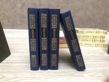 гарри-поттер-книги-росмэн-купить в Кыргызстан: За советскую литературу томами, есть кырг советские энциклопедии, п