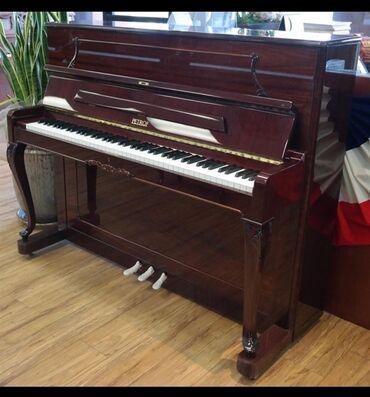 인터 컨티넨탈 코엑스편의점파라다이스시티호텔【카카오톡:zA32】 - Azərbaycan: Petrof piano - Faizsiz Daxili KreditləMüxtəlif marka və modellərdə