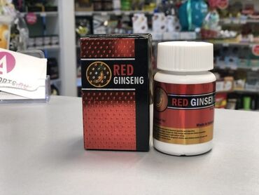 Red ginseng!!! Быстрый набор веса! Отличие от других капсул для набора