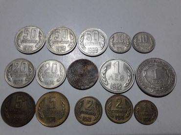 Монеты Болгарии в Токмак