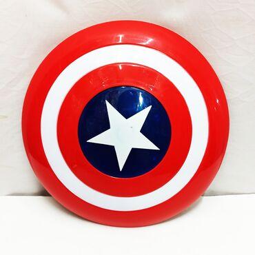 Щит Капитана Америки - классная игрушка со звуками и подсветкой!!  Раз