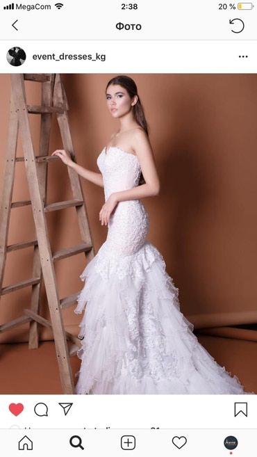 Свадебное платье в Бишкек
