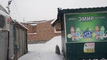 Продам - Бишкек: Продам Дом 150 кв. м, 4 комнаты