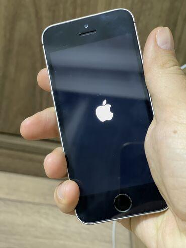IPhone SE | 32 GB | Gümüşü | İşlənmiş