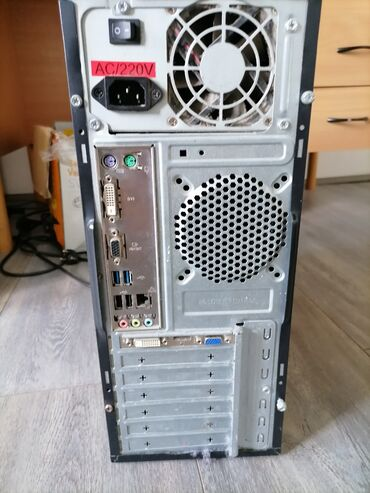 Desktop i PC | Srbija: Kuciste kompjutera