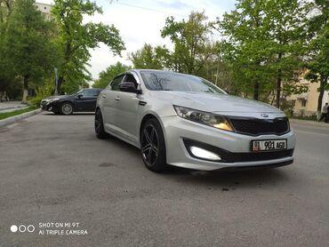 Транспорт - Кыргызстан: Kia Optima 2 л. 2013 | 171500 км