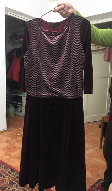 Платья - Баетов: Платье велюровое, новое 48-50 размер, обделка парча, цвет темный