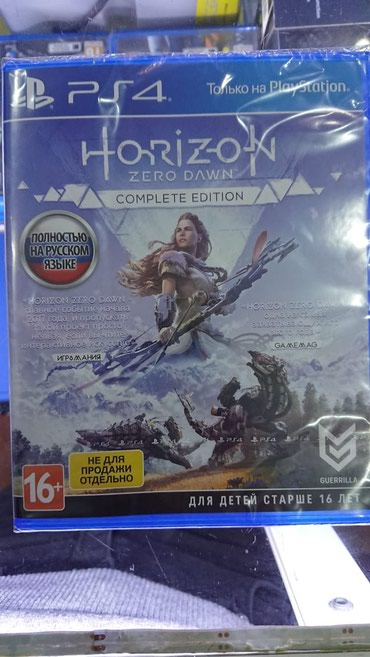 Bakı şəhərində Ps4 üçün Horizon Zero Dawn compete edition oyunu rus dilində