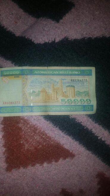 5 wirvan azerbaycan pulu