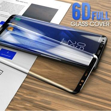 Samsung Galaxy S6 edge 6D zastitno staklo,kompletna zastita za vas - Belgrade
