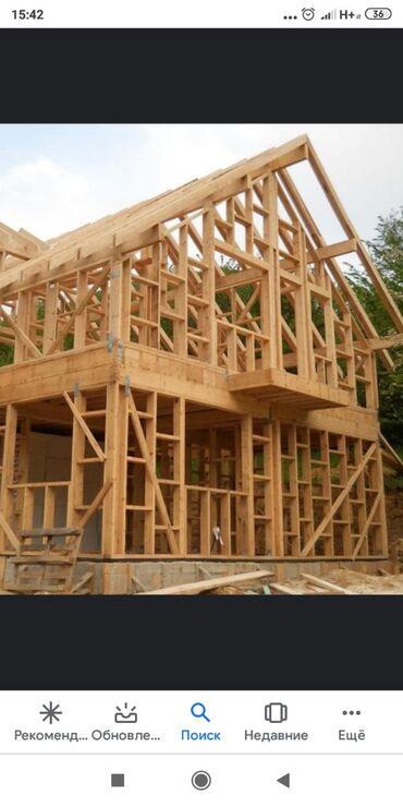 Строим каркасный дом быстро и качественно, деревянные и металло