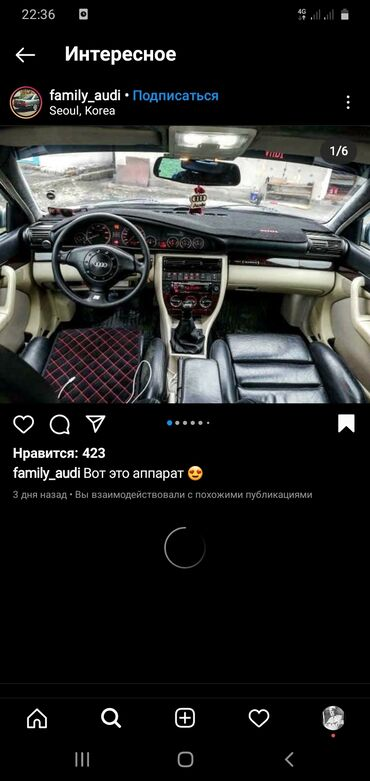 Транспорт - Казарман: Ушундай руль алам аудиге