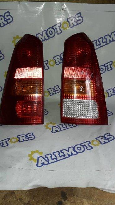 ford focus st в Кыргызстан: Ford Focus (универсал), стоп сигналы задние, правый и левый.Цена