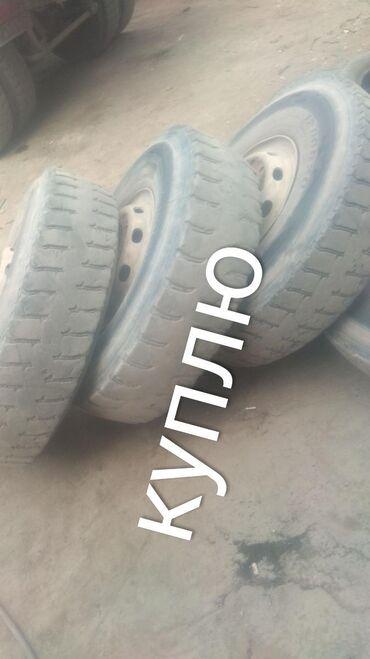 шины диски грузовые в Кыргызстан: Скупка шины диски на грузовой 19.5 22.5 17.5