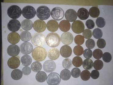Спорт и хобби - Дачное (ГЭС-5): Монеты редкие