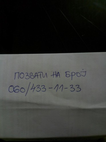 - Beograd - slika 9