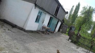Продаю или меняю дом (с. Ближний Арал,  2 км от центра с. Сокулук) на  in Сокулук