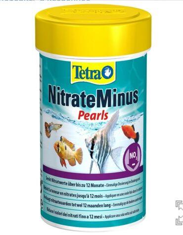 Все характеристикиTetra Nitrate Minus Pearls - препарат, который