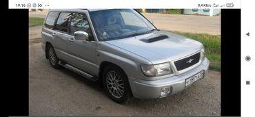 prodaju forester в Кыргызстан: Subaru Forester 1998