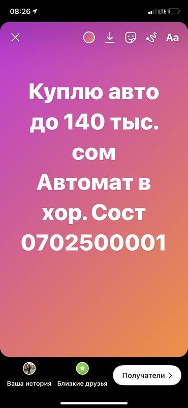 собака кане корсо купить в Кыргызстан: Honda 2000 0.5 л. 2021