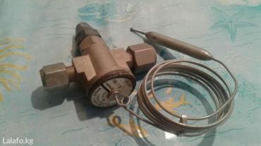 Терморегулирующий вентиль трв 2м для холодильного оборудования. 1981 г в Джалал-Абад - фото 3