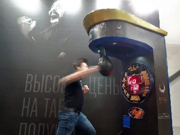 Силомер боксёр  Производим силомеры Ali boxer в Санкт Петербурге,орга
